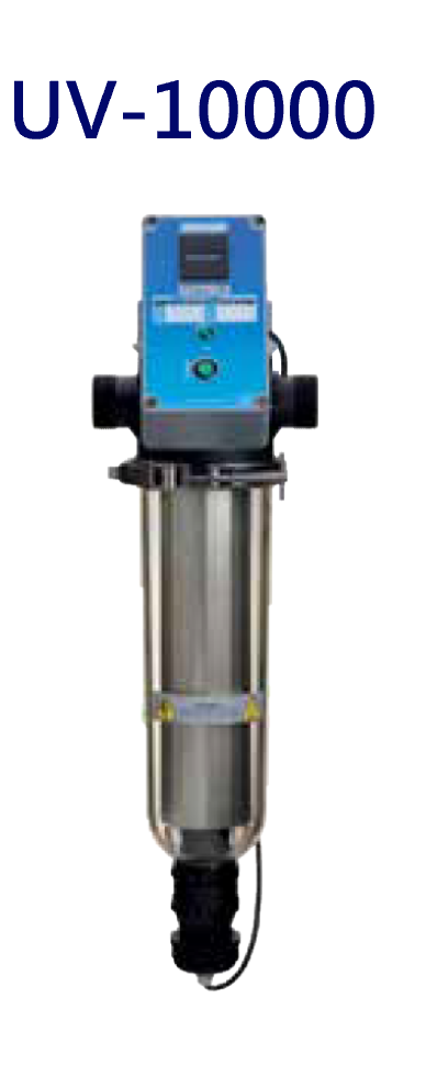 Commercial UV (ultraviolet light) water disinfection and sterilization